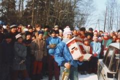1996. gads Apkārt Alaukstam